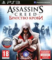 Купить Assassin's Creed: Brotherhood / Братство крови для PS3 в Одессе