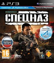 SOCOM: Special Forces / Спецназ (PS3)