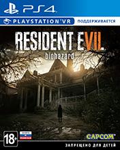 Покупка Resident Evil 7: biohazard для PS4 и PSVR в Украине