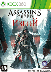 Купить Assassin's Creed: Rogue / Изгой для Xbox 360 в Одессе