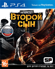 Купить inFAMOUS: Second Son / Второй сын для PS4 в Одессе