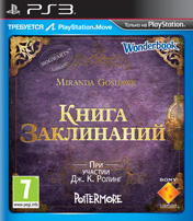Wonderbook: Книга заклинаний (PS3) (Move)