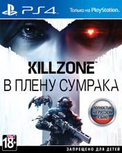 Купить Killzone: Shadow Fall / В Плену Сумрака для PS4 в Украине