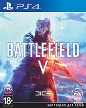 Покупка Battlefield 5 для PS4 в Украине