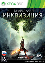 Купить Dragon Age: Inquisition / Инквизиция для Xbox 360 в Одессе