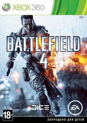 Battlefield 4 (RUS) (Xbox 360)