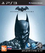 Batman: Arkham Origins / Летопись Архема (RUS) (PS3)