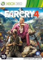 Купить Far Cry 4 для Xbox 360 в Одессе