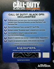 Call of Duty: Black Ops Declassified (Ваучер) (PS VITA)