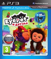 EyePet & Friends (PS3)  (Move)