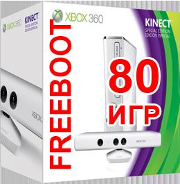 Купить Xbox 360 Slim 500Gb White с Kinect в комплекте в Украине