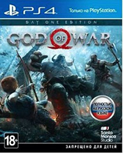 Купить God of War для PS4 в Одессе