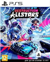 Купить Destruction AllStars для PS5 в Одессе