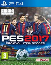 Купить PES 2017 для PS4 в Одессе