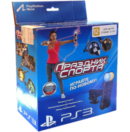 PlayStation Move Starter Pack / Праздник спорта + 2 Контроллера движения + Камера