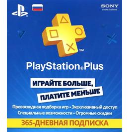 Купить карту подписки PlayStation Plus Card 365 дней в Украине