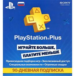 Купить карту подписки PlayStation Plus Card 90 дней в Украине