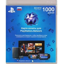 Купить карту оплаты Playstation Network 1000 руб. в Украине