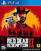Купить Red Dead Redemption 2 в Одессе