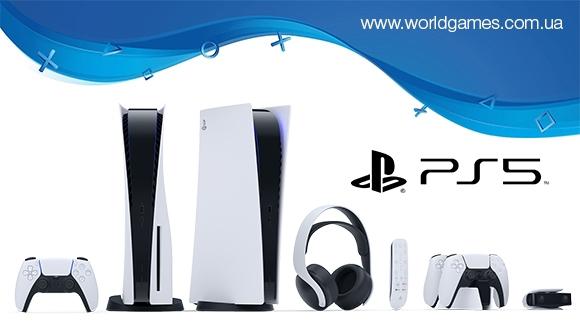Покупка PS5 в Одессе