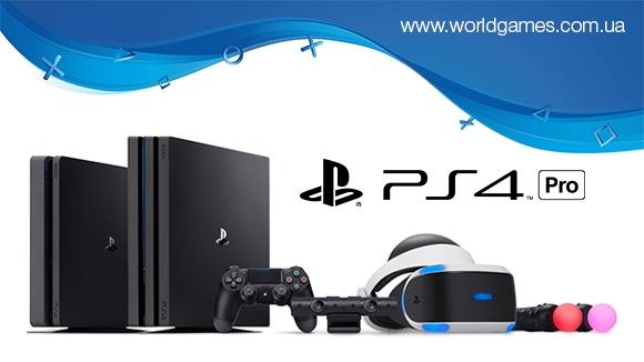 Покупка PS4 Pro и PS4 Slim в Одессе