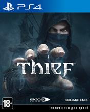 Купить Thief для PS4 в Одессе