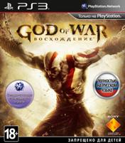 Купить God of War: Ascension / Восхождение для PS3 в Украине