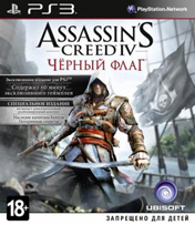 Купить Assassin`s Creed IV: Black Flag для PS3 в Украине