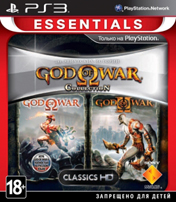 God of War Collection Essential (PS3)