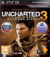 Купить Uncharted 3: Drake's Deception / Иллюзии Дрейка для PS3 в Украине