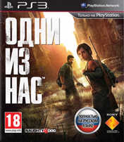 Купить The Last of Us «Одни из нас» для PS3 в Украине