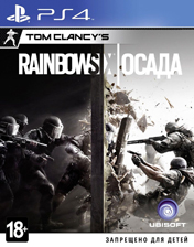Купить Tom Clancy's Rainbow Six: Осада для PS4 в Одессе